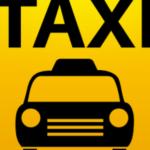 Срочный вызов такси